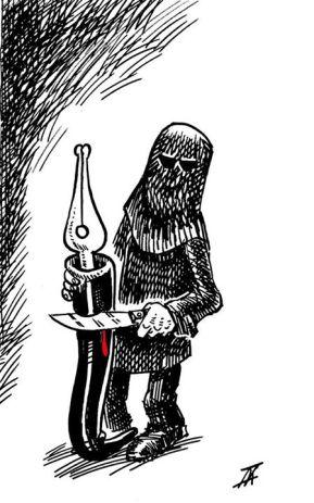 CharlieHebdo_155_NikahangKowsar