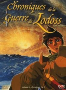 Chroniques_de_la_guerre_de_Lodoss-3