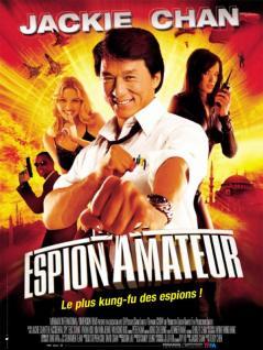 Espion_amateur