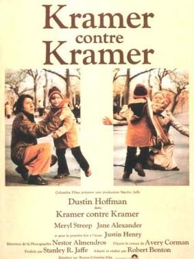 04-KramerVsKramer