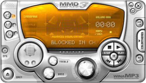 And then you listened to it with your favorite Winamp skin.