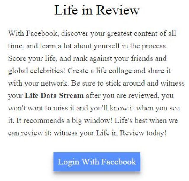 Astuce geek : découvrez l'historique complet de votre profil Facebook